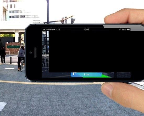Мобильный навигатор будущего (4 фото)