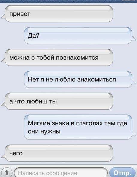 Как написать на вконтакте на аву