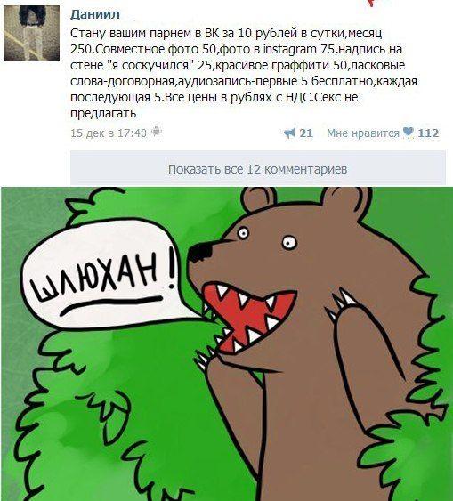 http://trinixy.ru/pics5/20121219/podborka_73.jpg