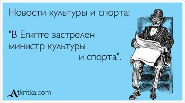 """Прикольные """"аткрытки"""". Часть 33 (30 картинок)"""