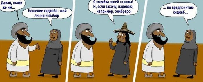 maksim-golaya-seks