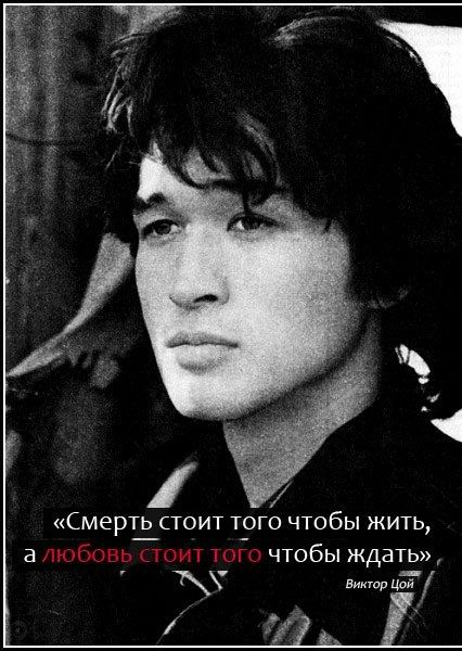http://cdn.trinixy.ru/pics5/20121225/citata_16.jpg