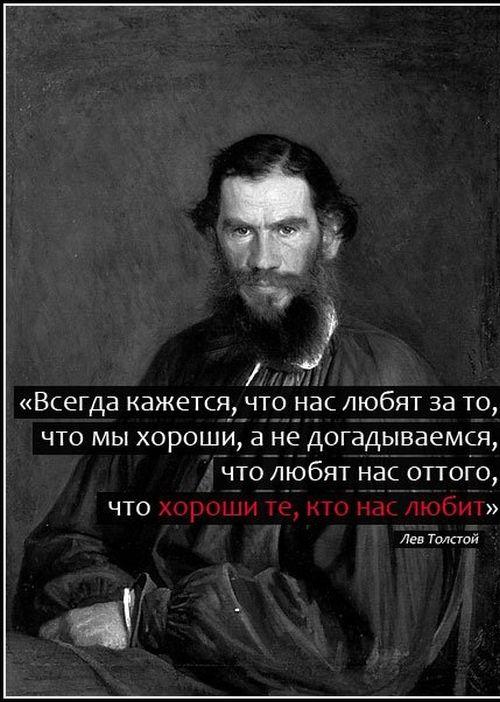 Цитаты великих людей (20 фото)