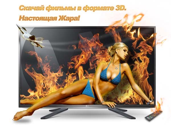Самые горячие новинки кино, игр, музыки, 3D видео