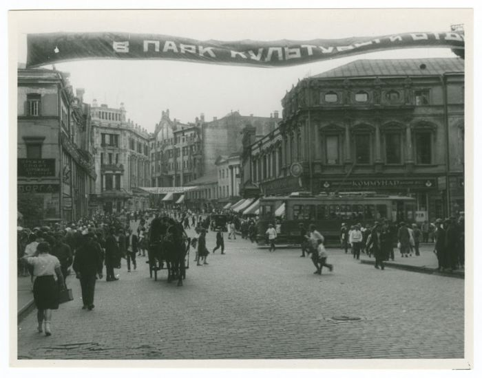 Архивные снимки СССР 30х годов глазами иностранца (51 фото)