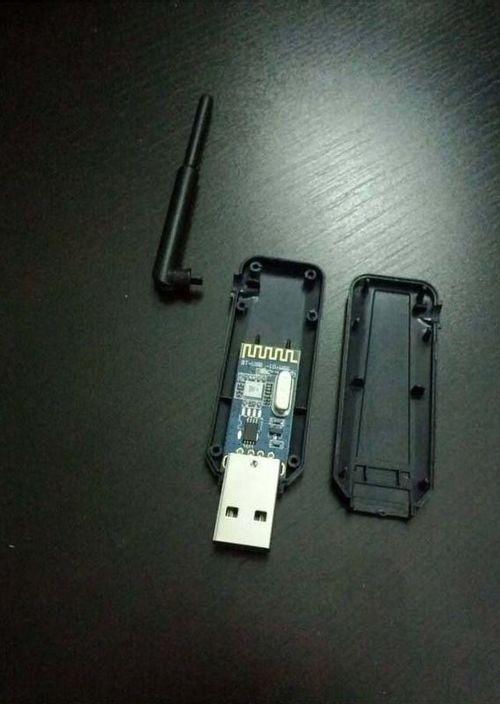 Важное предназначение антенны в USB-модуле Bluetooth (3 фото)