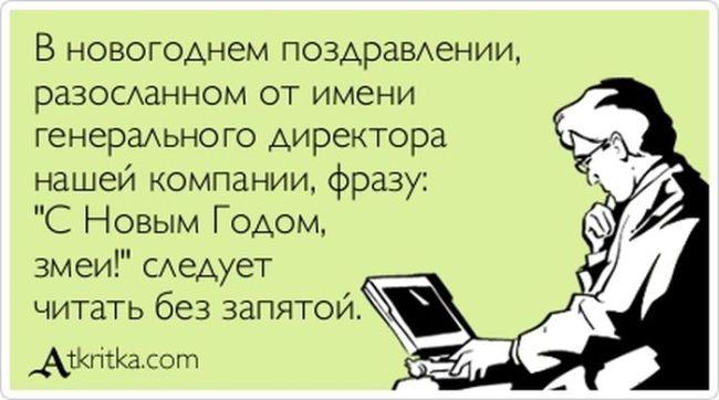 """Прикольные """"аткрытки"""". Часть 34 (30 картинок)"""