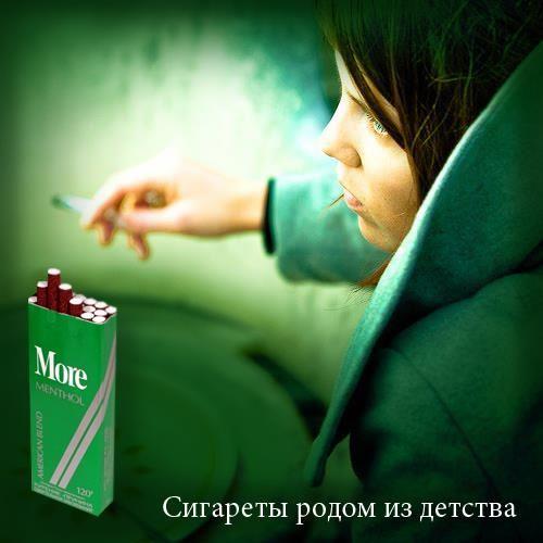 wholesale Bond cigarettes sheffield