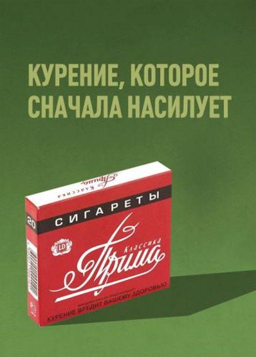 wholesale tobacco distributors United Kingdom