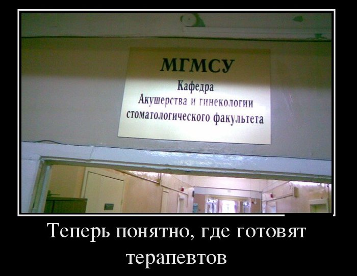 http://trinixy.ru/pics5/20130110/demotiv_01.jpg