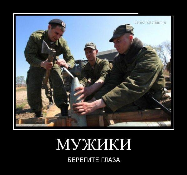 Вооруженные боевики заблокировали три окружных избиркома в Мариуполе - Цензор.НЕТ 4816