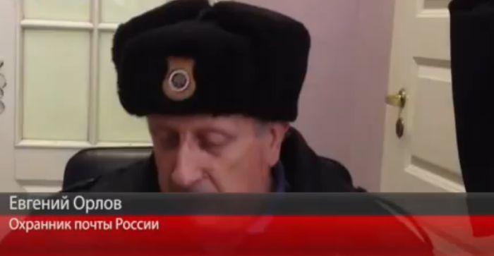 В Москве была онаружена посылка с гранатами Ф1 (9 фото + видео)