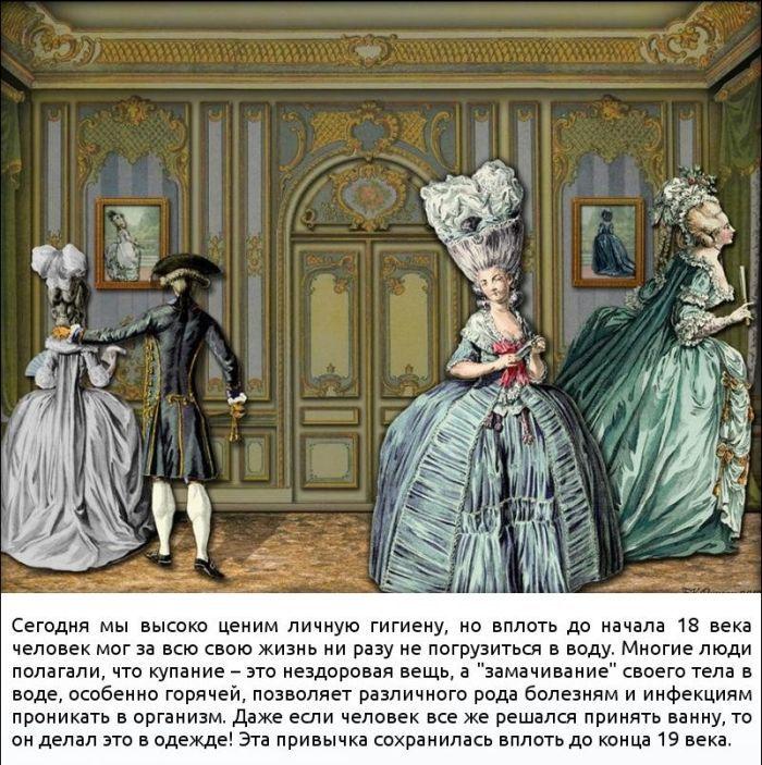 Как относились к гигиене в Европе 18го века (10 картинок)