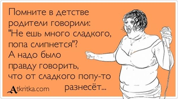 """Прикольные """"аткрытки"""". Часть 36 (30 картинок)"""