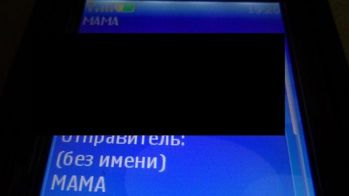 Креативный подход к рассылке СМС службой такси (1 фото + текст)