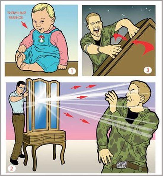 Как отбиться от хулиганов при помощи подручных предметов (8 картинок)