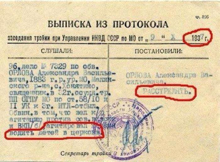 Безумный депутат-коммунист из Константиновки планировал отравить городскую воду, - Лубкивский - Цензор.НЕТ 5931