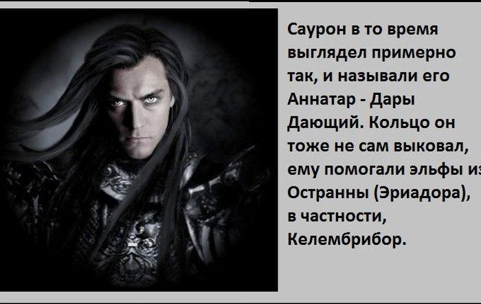 "Мир фэнтези по произведению ""Властелин колец"" (10 картинок)"