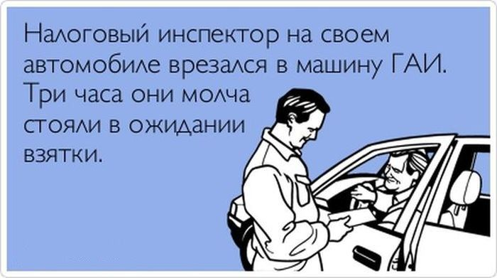 """Прикольные """"аткрытки"""". Часть 37 (30 картинок)"""