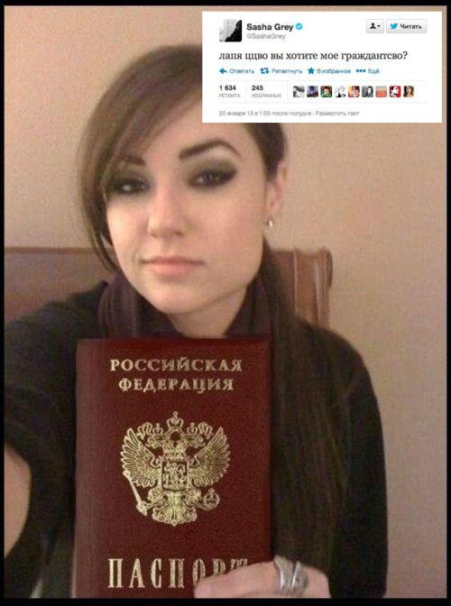 Порноактриса Саша Грей опубликола странную запись о своем гражданстве (5 фото)