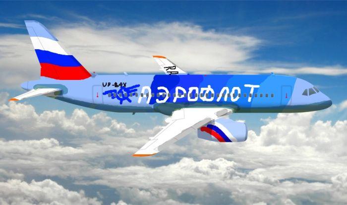 "Картинки по запросу фото самолёт ""Аэрофлота"""