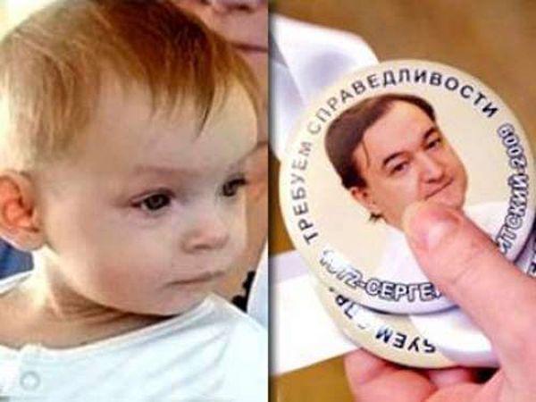 """Протест против """"закона Димы Яковлева"""" при помощи провокационных лайт-боксов (2 фото)"""