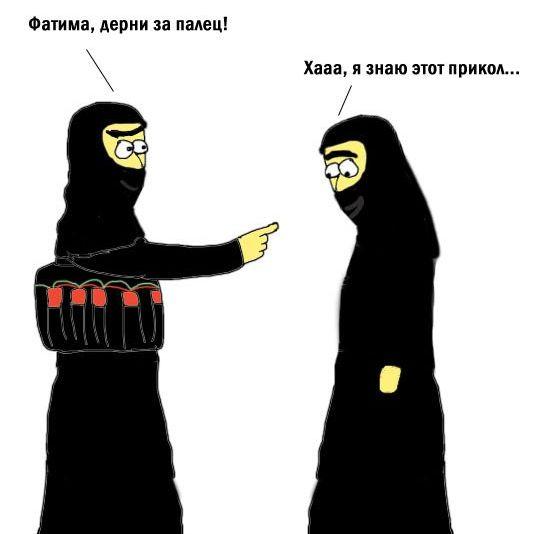 прикольные исламские картинки: