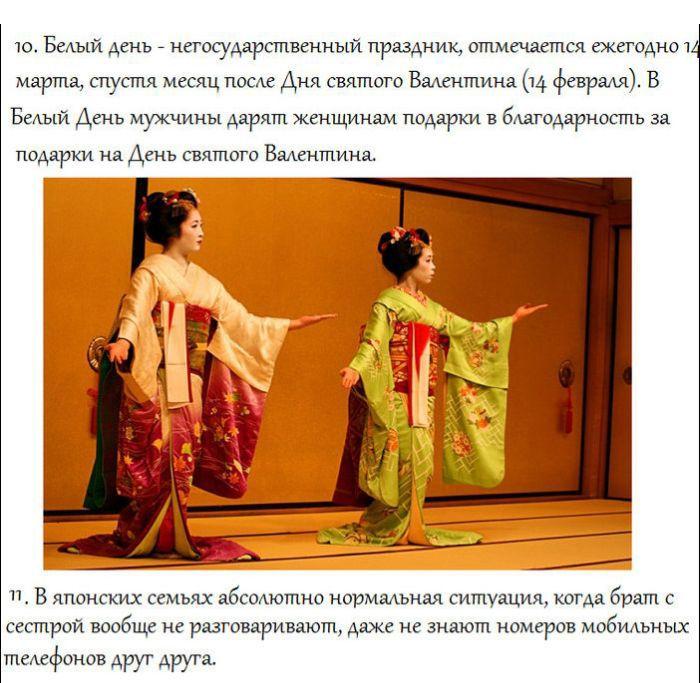 ТОП-20 самых важных фактов о Японии (10 фото)