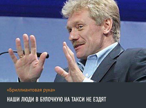 Цитаты из советских комедий, которые актуальны в наши дни (7 фото)