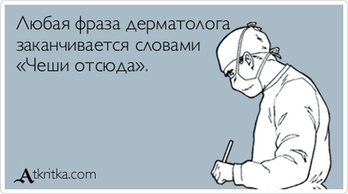 """Прикольные """"аткрытки"""". Часть 39 (30 картинок)"""