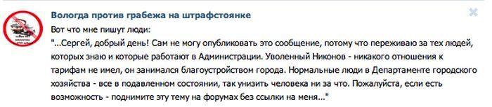Самая дорогостоящая штрафстоянка в России (21 фото + 4 видео)