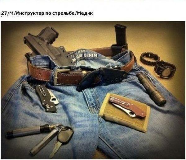 А что у вас в карманах?