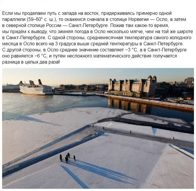 """Что такое """"отопительная система Европы"""" (7 фото)"""