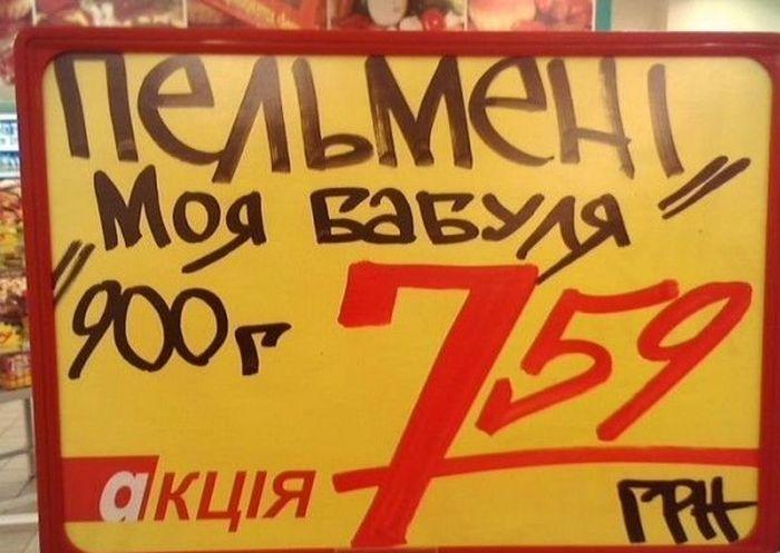 http://cdn.trinixy.ru/pics5/20130207/podborka_27.jpg