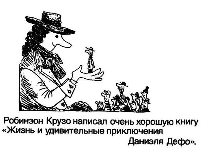 Фрагменты из школьных сочинений (30 картинок)
