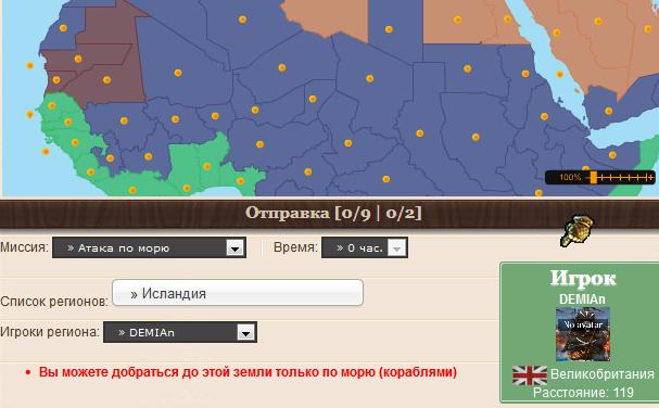 Одиссея - социально-военная стратегия с выводом денег на WebMoney