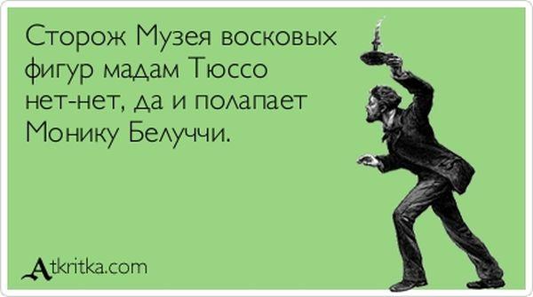 """Прикольные """"аткрытки"""". Часть 40 (30 картинок)"""