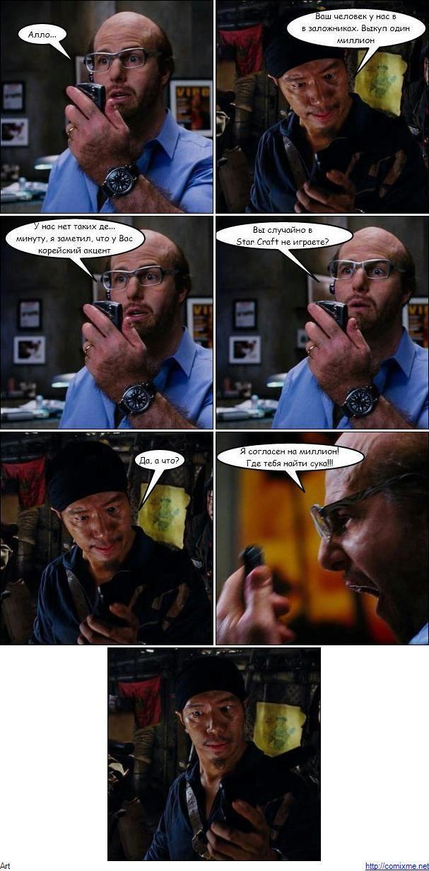 Смешные комикс-миксы. Часть 40 (30 фото)
