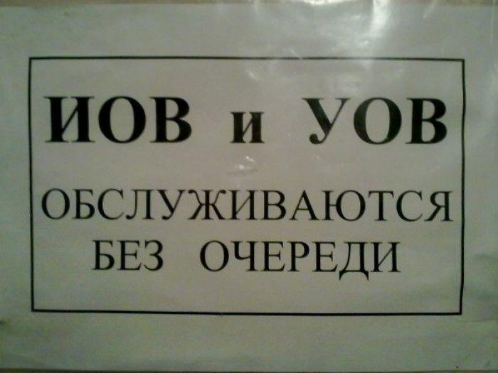 Народный креатив (39 фото)