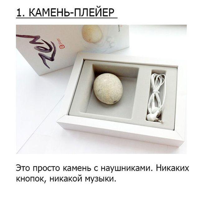 Креативные, но бесполезные подарки (5 фото)