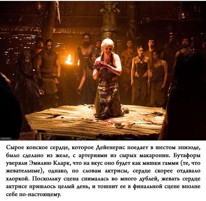 """Факты о сериале """"Игра престолов"""" (8 фото)"""