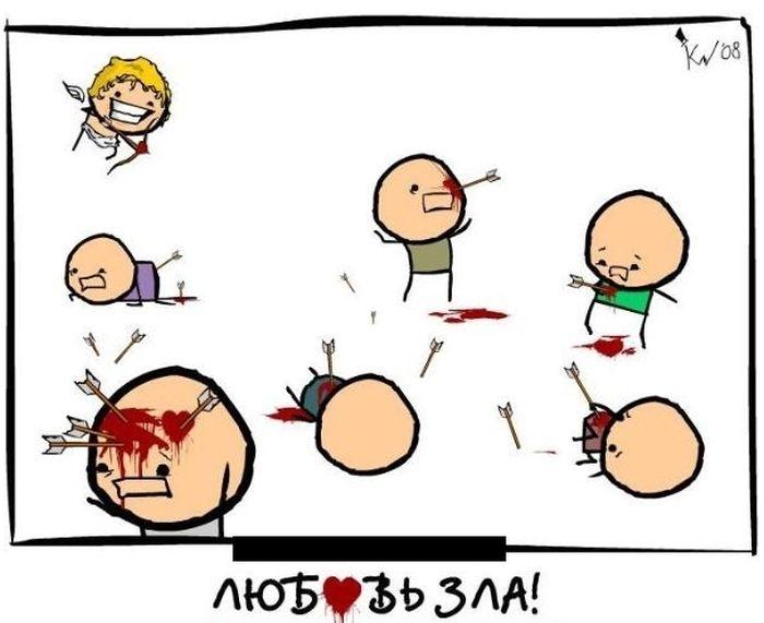 и смешные картинки ко дню святого ...: trinixy.ru/82627-prikoly-i-smeshnye-kartinki-ko-dnyu-svyatogo...