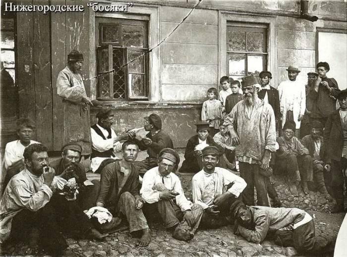 фото россия 19 века