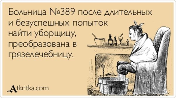 """Прикольные """"аткрытки"""". Часть 41 (30 картинок)"""