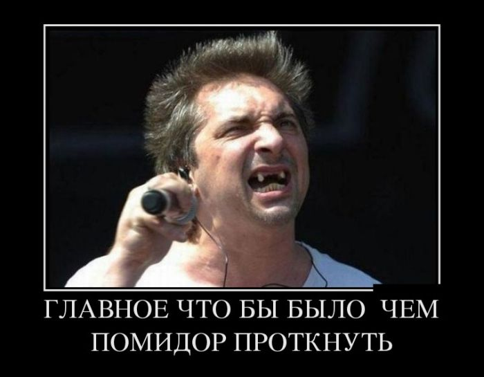 """Российский адмирал Евменов материт офицеров: """"Как вам, е... твою мать, еще довести нах..., что нельзя жрать водку до безумия?!"""" Эпичное ВИДЕО про подводников - Цензор.НЕТ 8766"""