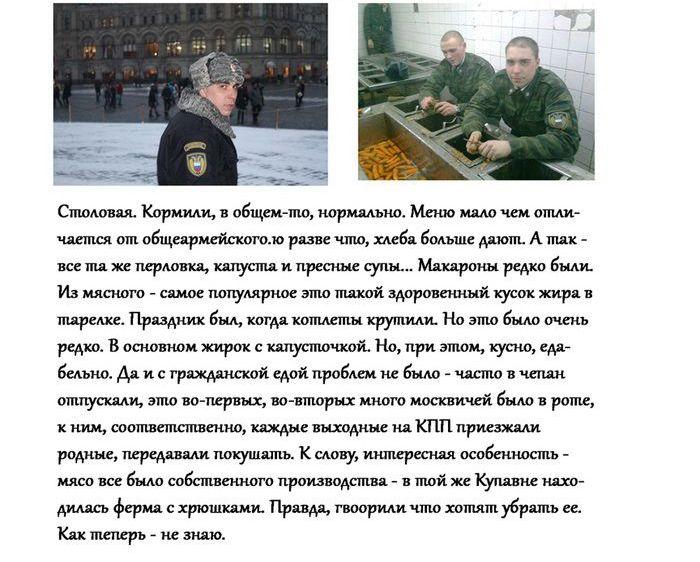 Служба в Президентском Полку (18 фото)