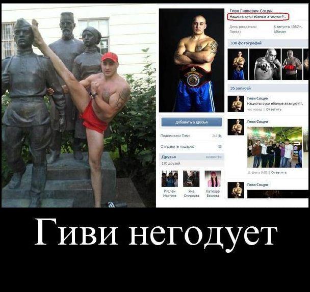 Знаменитый спортсмен осквернил памятник (3 фото)