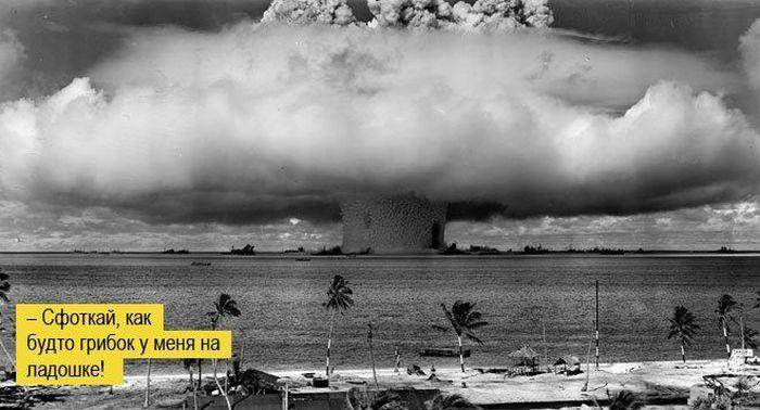 Теория хаоса или 10 ошибок, которые привели к невероятным последствиям (10 фото)