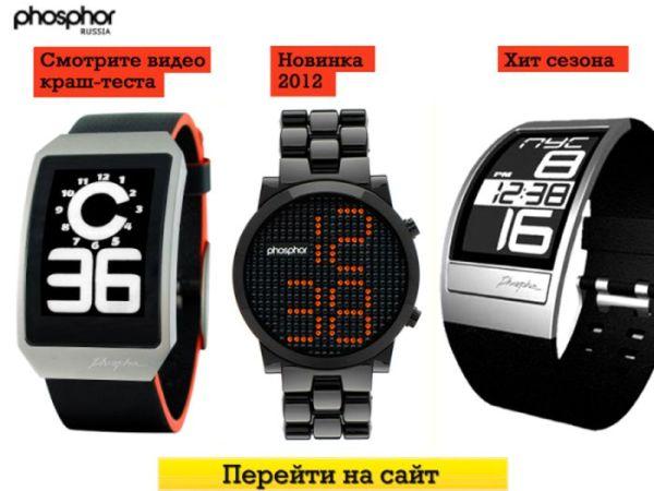 Обалденные часы: на электронных чернилах, с кристаллами (25 моделей, много фото, видео краш-тестов)