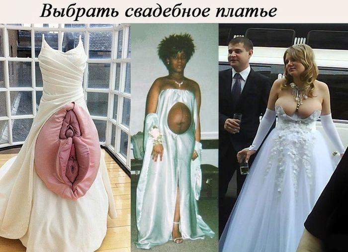 Обязательные правила для бракосочетания (7 фото)